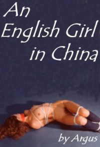 cover design for the book entitled An English Girl In China