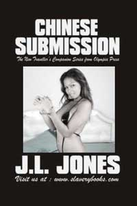 Chinese Submission by J L Jones